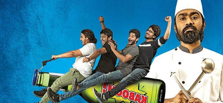 Telugu Movies To Watch When We Are In Depression Husharu